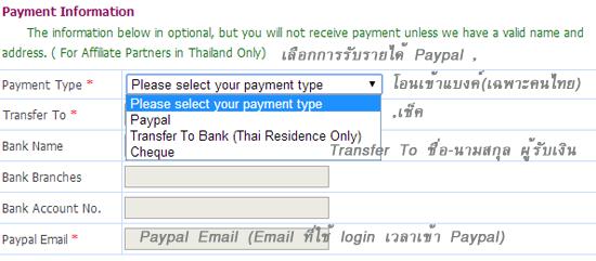 hotels2thailand2