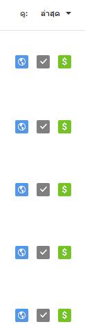 หาเงินจาก youtube