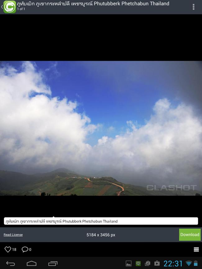 clashot-makemoney2