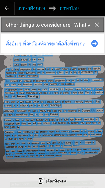 GoogleTranslate-10