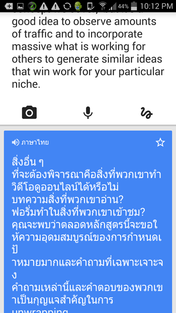GoogleTranslate-12