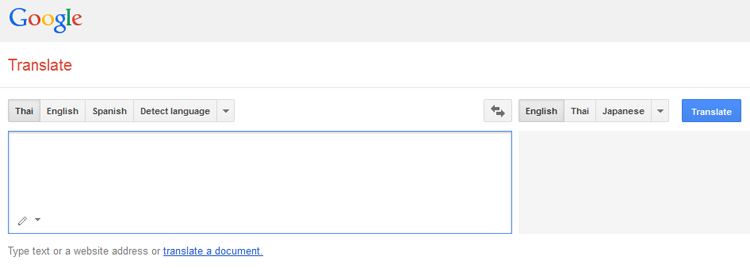 googletranslate01