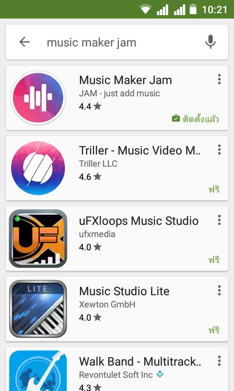 App ทำเพลงเอง ทำดนตรีเอง Music Maker Jam 01