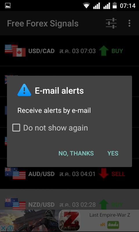 App Forex Signals น่าสนใจ 07